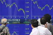 Asian markets selloff on Fed, Nikkei falls 7.3%