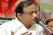 I'll introduce DTC Bill in monsoon session: Chidambaram